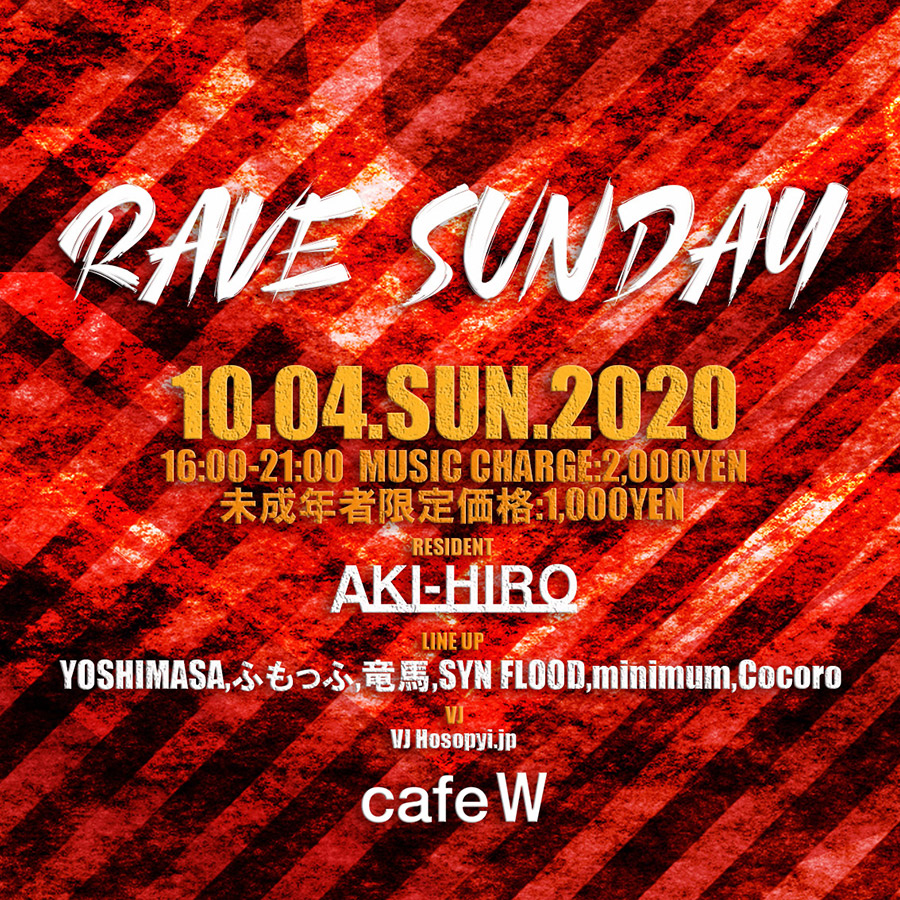 RAVE SUNDAY cafe W