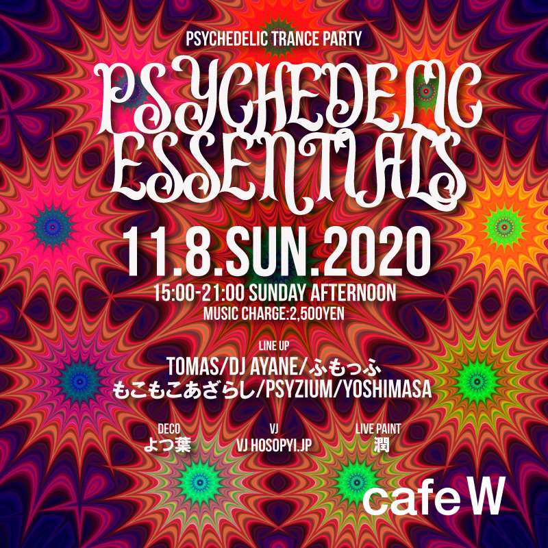 PSYCHEDELIC ESSENTIALS cafe W