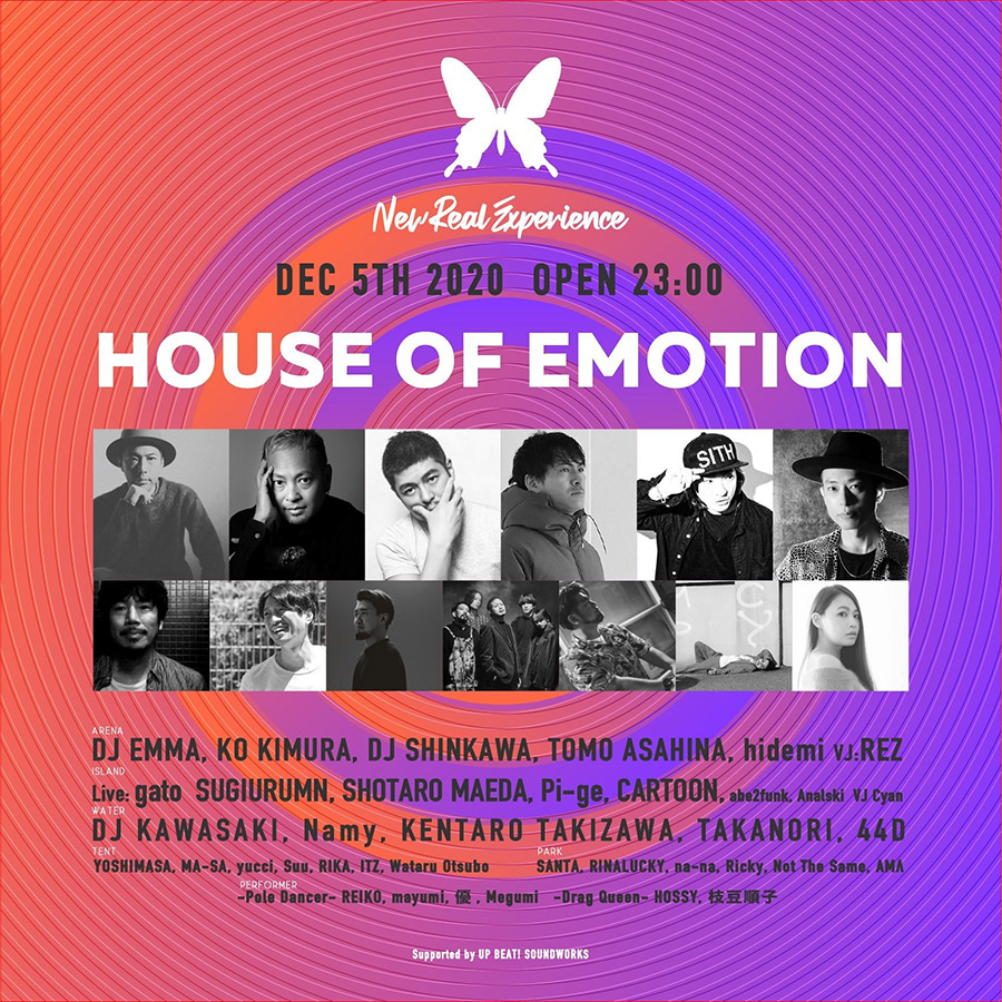 HOUSE OF EMOTION