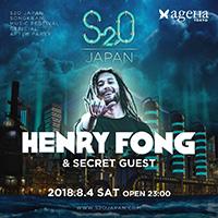 HENRY FONG 来日