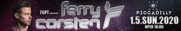 Ferry Corsten PICCADILLY