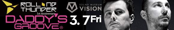 3/7VISION