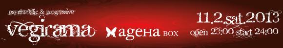 VEGIRAMA ageHa