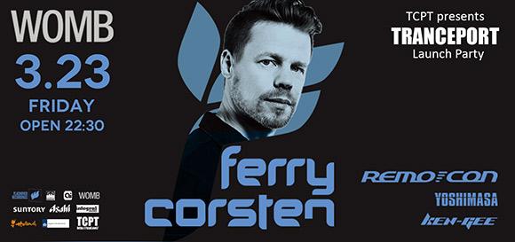 3/23 FERRY CORSTEN来日