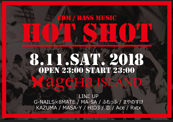 8/11 HOT SHOT ageHa