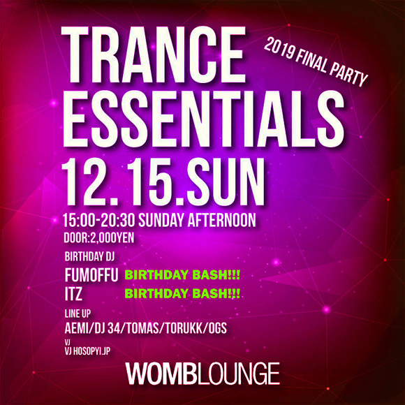 TRANCE ESSENTIALS WOMB
