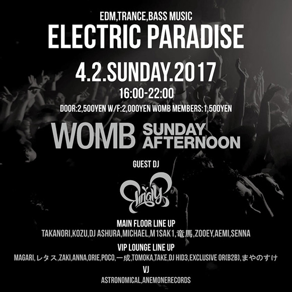 ELECTRIC_PARADISE