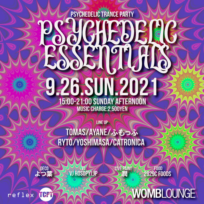 PSYCHEDELIC ESSENTIALS WOMB