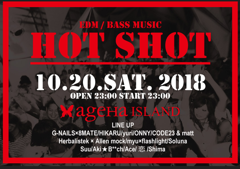 10/20 HOT SHOT ageHa