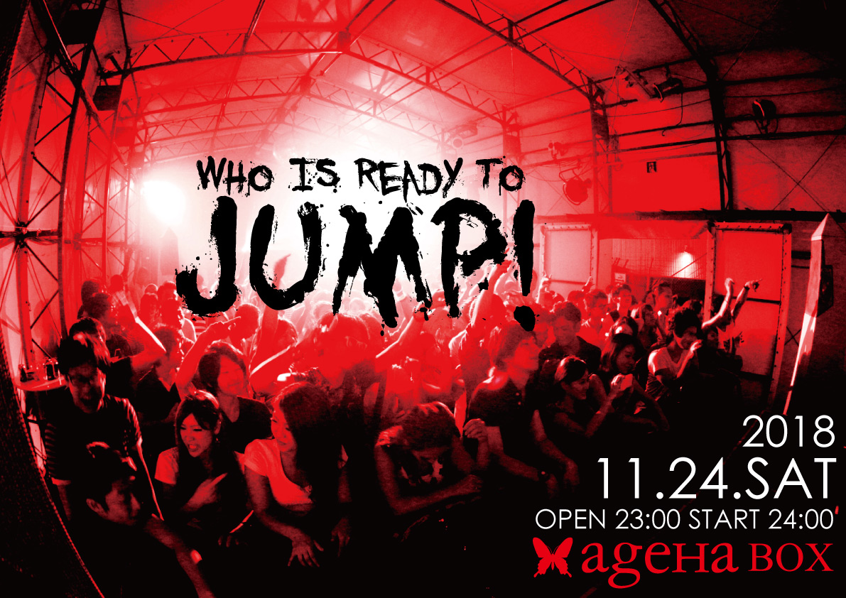 Who Is Ready To Jump!