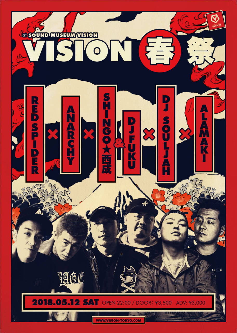 5/12 vision春祭り