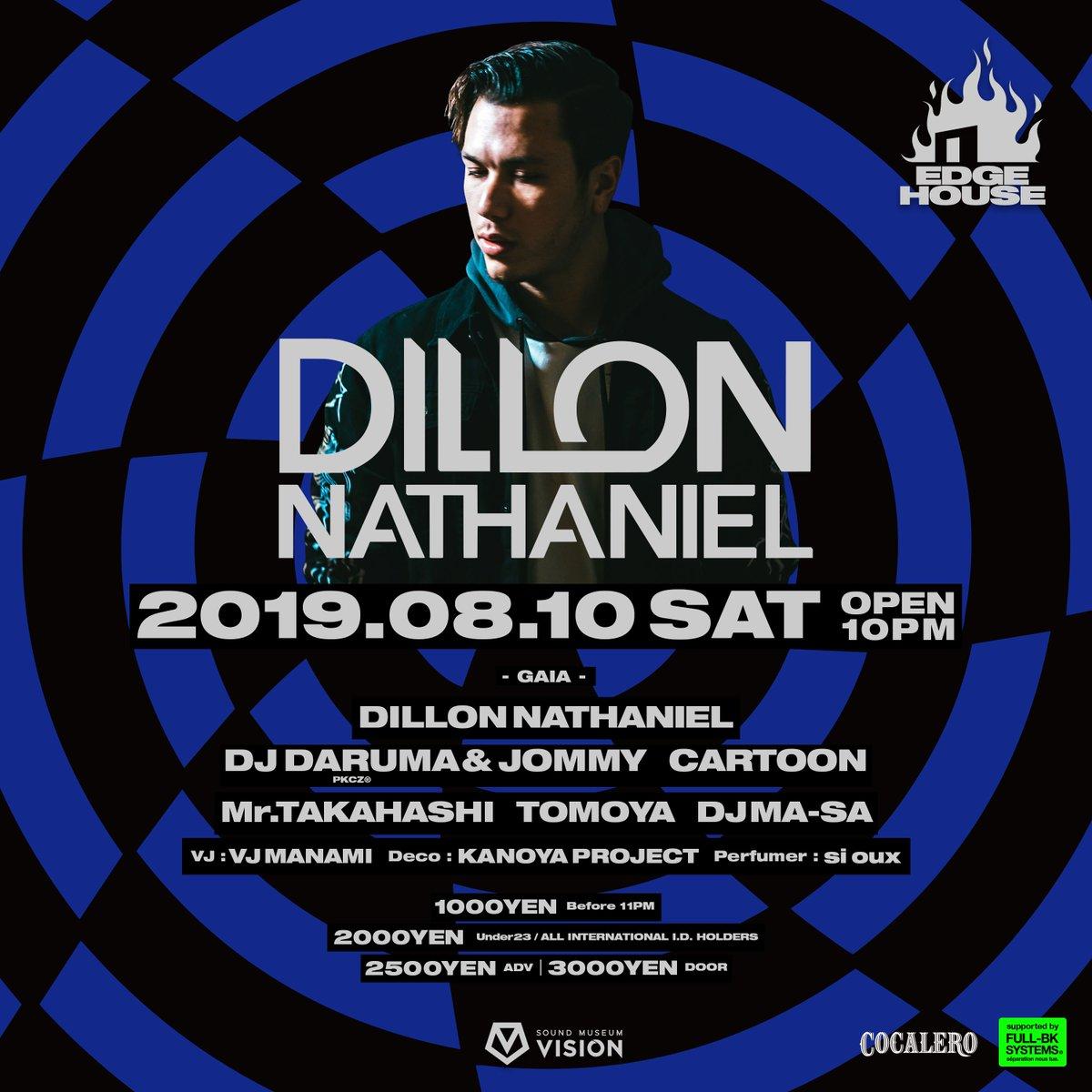 8/10 DILLON NATHANIEL EDGE HOUSE vision