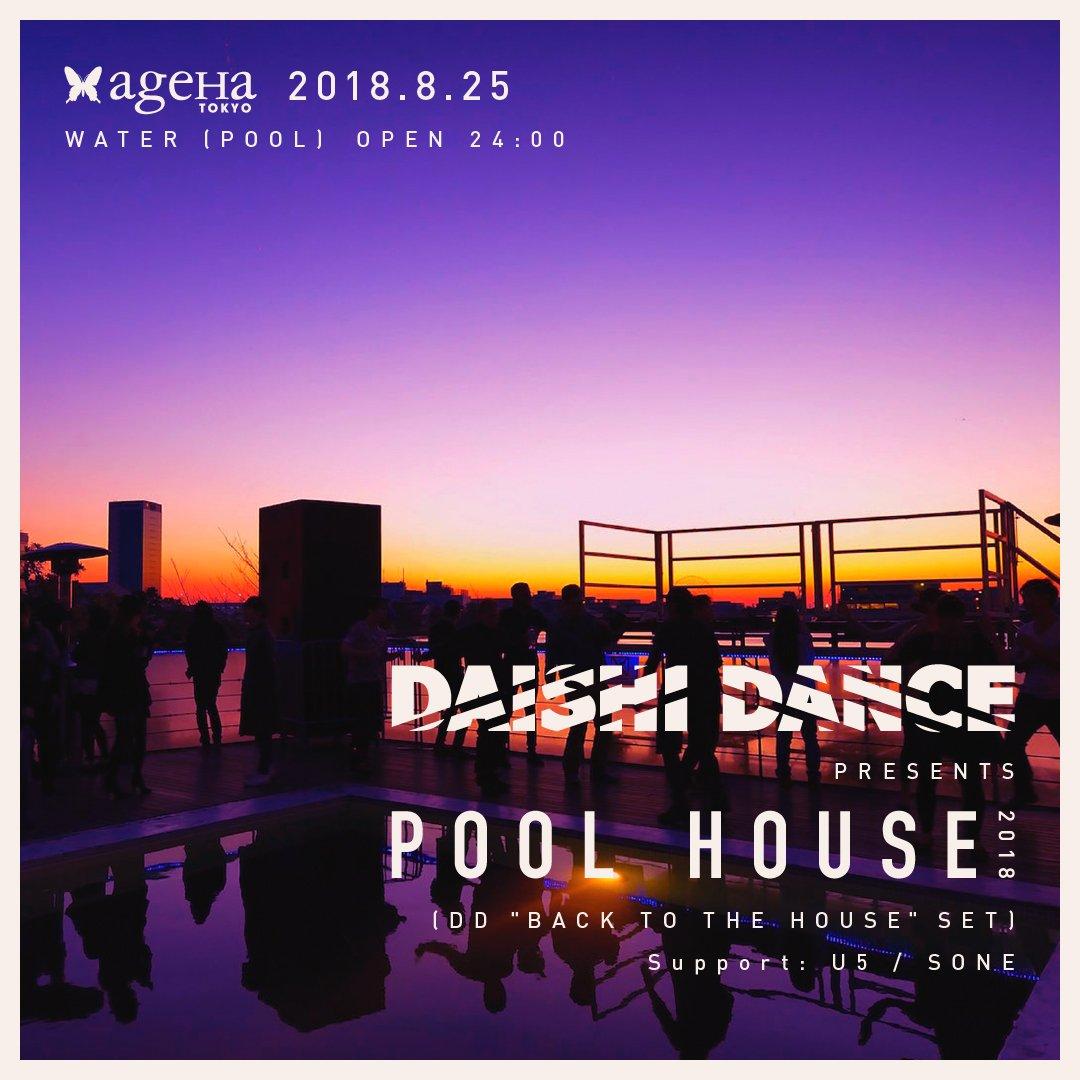 8/25 DAISHI DANCE ageHa